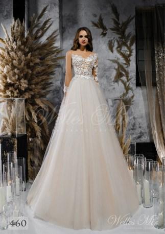 Свадебные платья Unique Perfection 2018 460-1