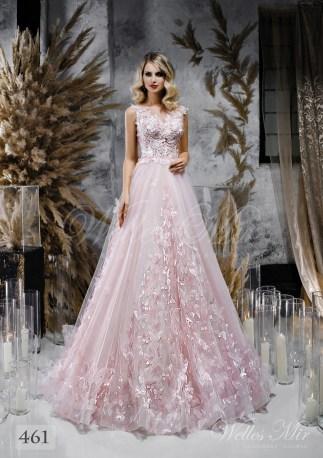 Свадебные платья Unique Perfection 2018 461-1