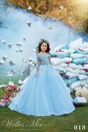 Детские платья Kids Deluxe Collection 2018 018-1