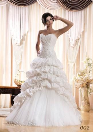 Свадебные платья Romantic Dream 002-1