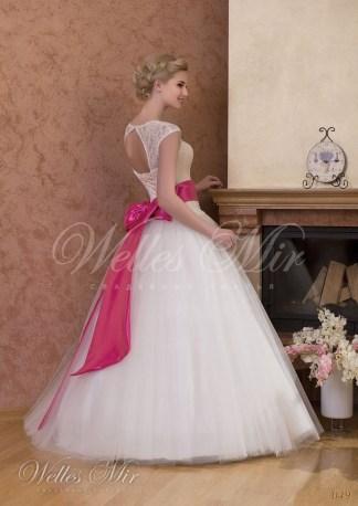 Свадебные платья Gentle Rose 049-3