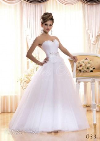 Свадебные платья Romantic Dream 033-1