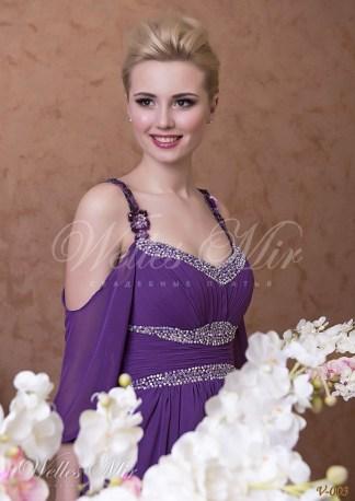 Вечерние платья Вечерние платья V-003-2