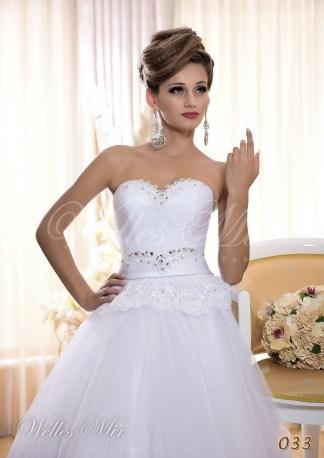 Свадебные платья Romantic Dream 033-2