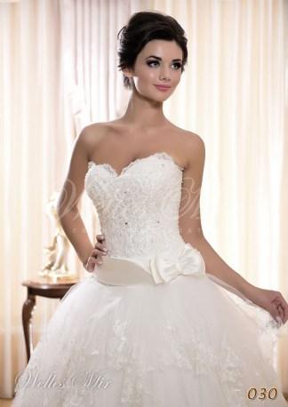 Свадебные платья Romantic Dream 030-2