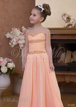 Rochie pentru copii piersica-2