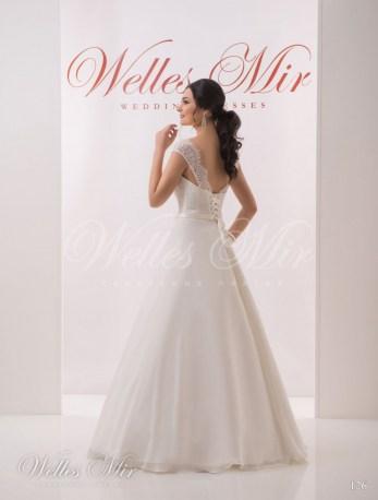 Свадебные платья Soft collection 126-3