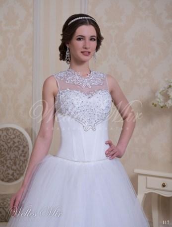 Свадебные платья Charming Elegance 117-2