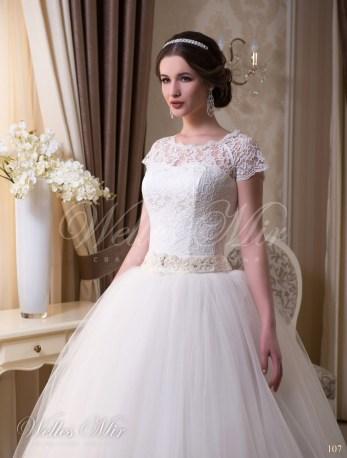 Свадебные платья Charming Elegance 107-2