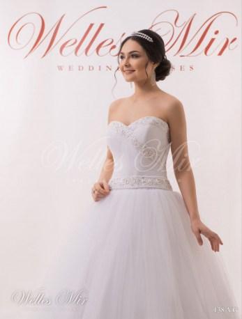 Свадебные платья Soft collection 138-VG-2