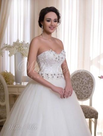 Свадебные платья Charming Elegance 116-2