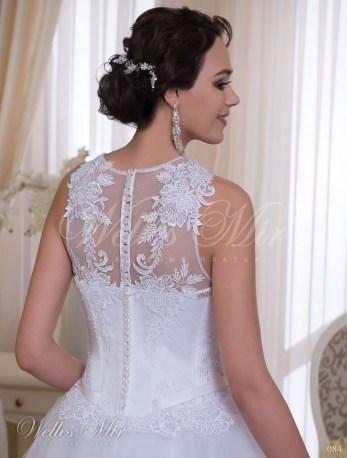 Свадебные платья Charming Elegance 084-3