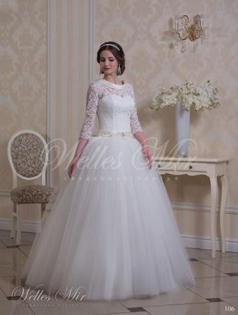 Свадебные платья Charming Elegance 106-1