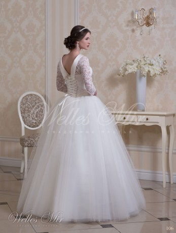 Свадебные платья Charming Elegance 106-3