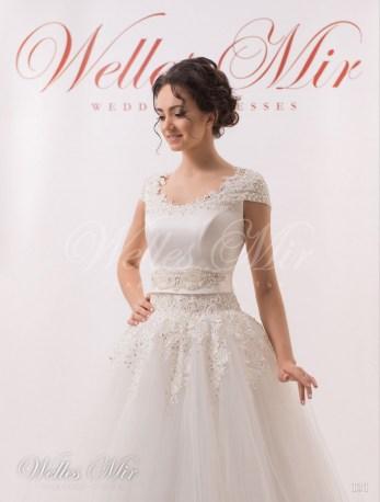 Свадебные платья Soft collection 131-2