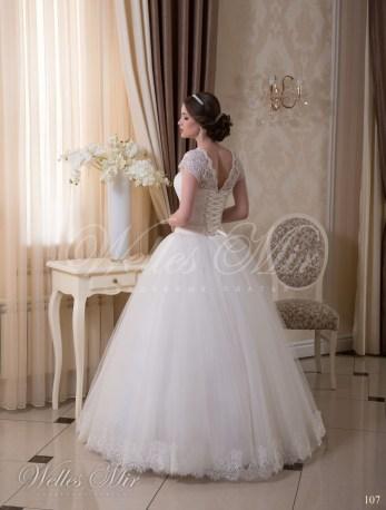 Свадебные платья Charming Elegance 107-3