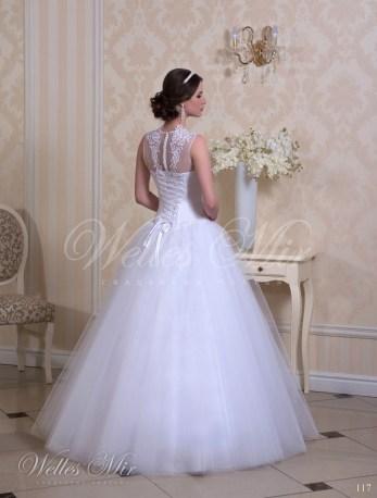 Свадебные платья Charming Elegance 117-3