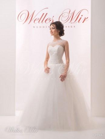 Свадебные платья Soft collection 149-VG-1