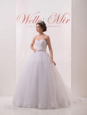 Свадебные платья Soft collection 135-VG-1