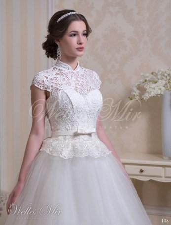 Свадебные платья Charming Elegance 108-2