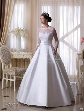 Свадебные платья Charming Elegance 103-1