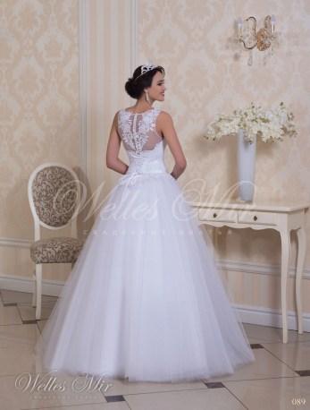 Свадебные платья Charming Elegance 089-3