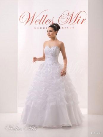 Свадебные платья Soft collection 156-VG-1