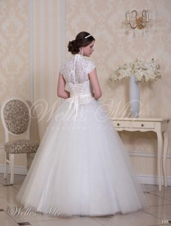 Свадебные платья Charming Elegance 108-3