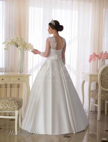 Свадебные платья Charming Elegance 103-3