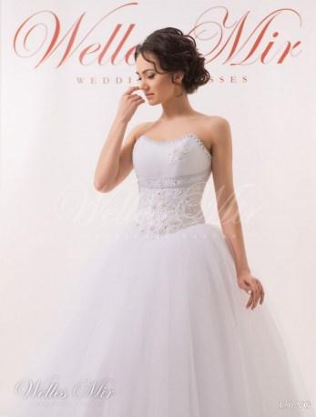 Свадебные платья Soft collection 150-VG-2