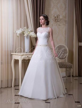 Свадебные платья Charming Elegance 119-1