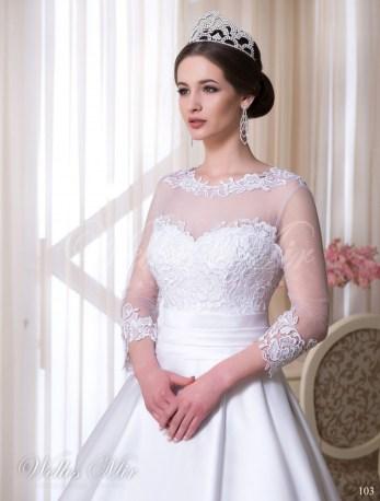 Свадебные платья Charming Elegance 103-2