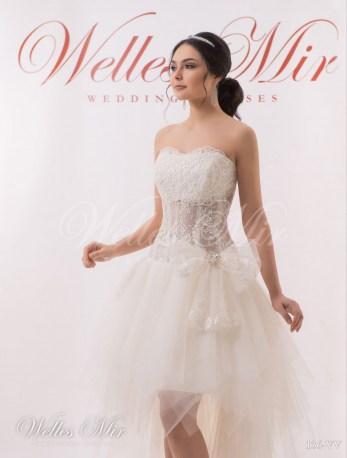 Cвадебное платье маллет-2