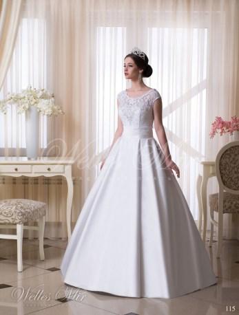 Свадебные платья Charming Elegance 115-1