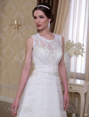 Свадебные платья Charming Elegance 109-2
