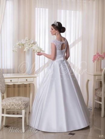 Свадебные платья Charming Elegance 115-3