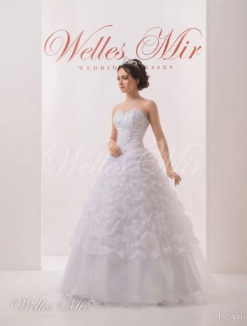 Свадебные платья Soft collection 152-VG-1