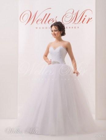 Свадебное платье с вырезом сердечко-1