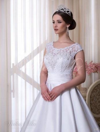 Свадебные платья Charming Elegance 115-2