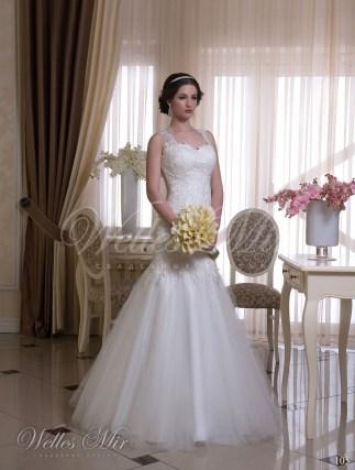Свадебные платья Charming Elegance 105-1