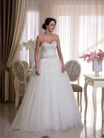 Свадебные платья Charming Elegance 116-1