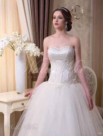 Свадебные платья Charming Elegance 110-2