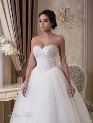 Свадебные платья Charming Elegance 093-2