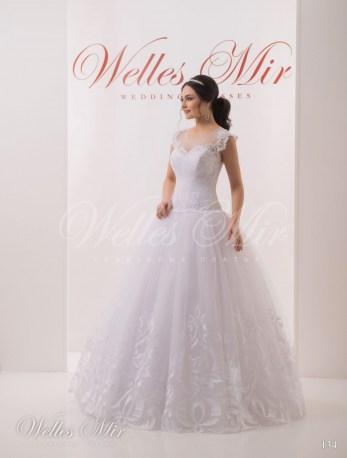 Свадебные платья Soft collection 134-1