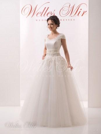 Свадебные платья Soft collection 131-1