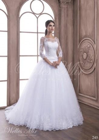 Свадебные платья Tenderness 245-1