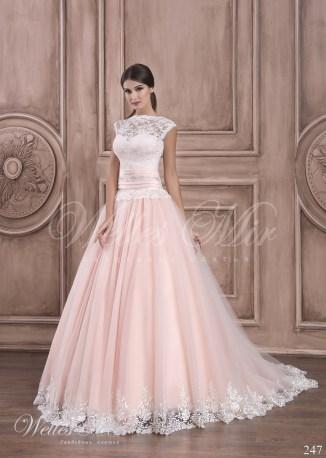 Розовое свадебное платье-1
