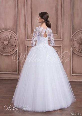 Свадебные платья Tenderness 249-LG-3