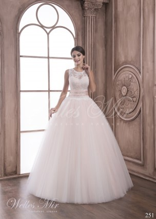 Wedding dresses 251