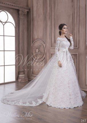 Wedding dress with a train 257
